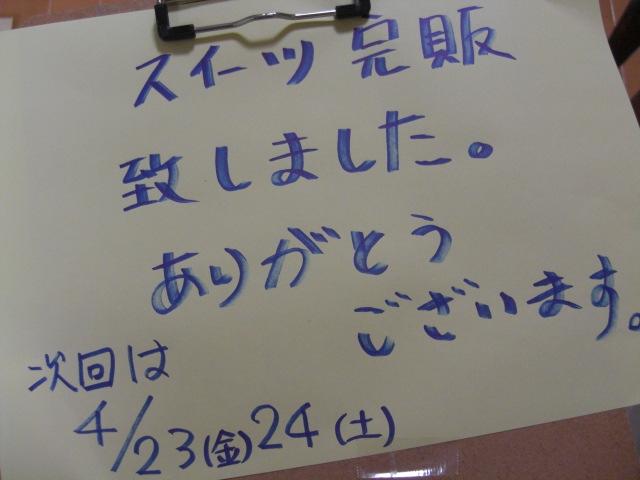 c0169360_17244850.jpg