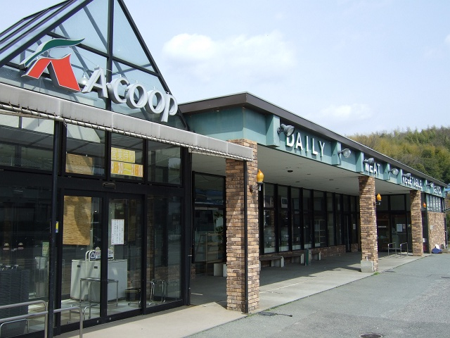 熊野町のAコープ萩原店が、3月20日に閉店_b0095061_14384917.jpg
