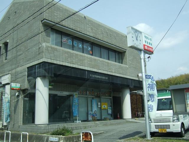 熊野町のAコープ萩原店が、3月20日に閉店_b0095061_14402532.jpg