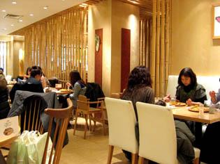 自然食バイキングレストラン_b0153663_17263690.jpg