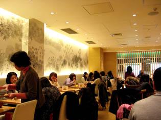 自然食バイキングレストラン_b0153663_1726453.jpg