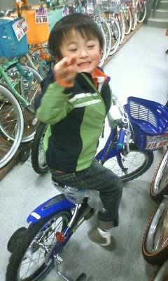 初自転車決定_d0028272_1753777.jpg
