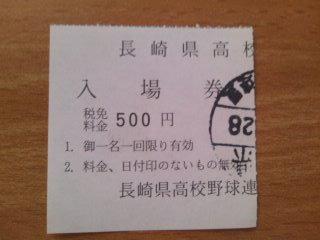 b0046478_174069.jpg