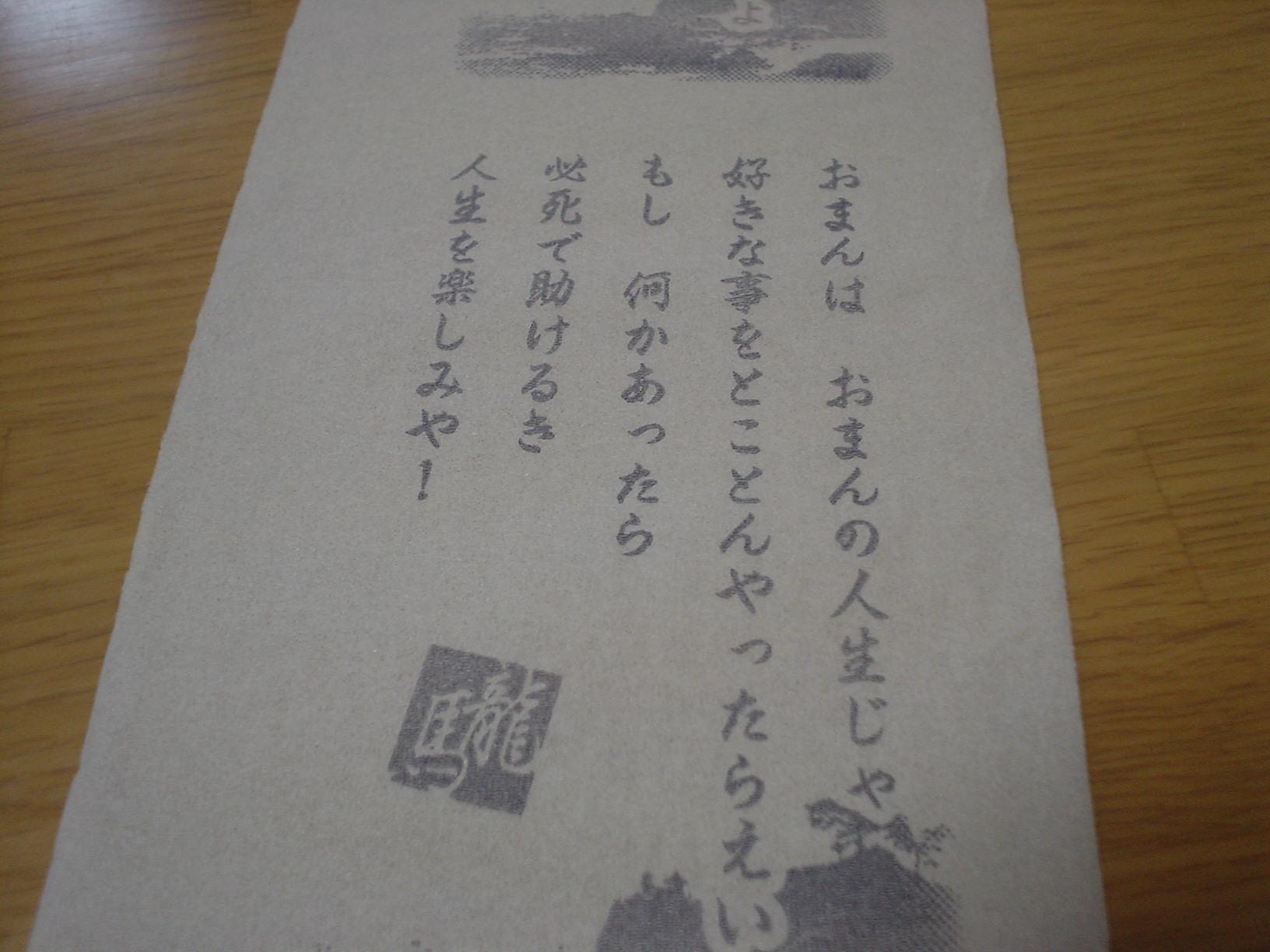 f0064278_193859.jpg