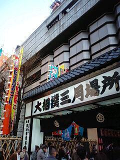 大相撲大阪場所千秋楽_c0105280_15513633.jpg