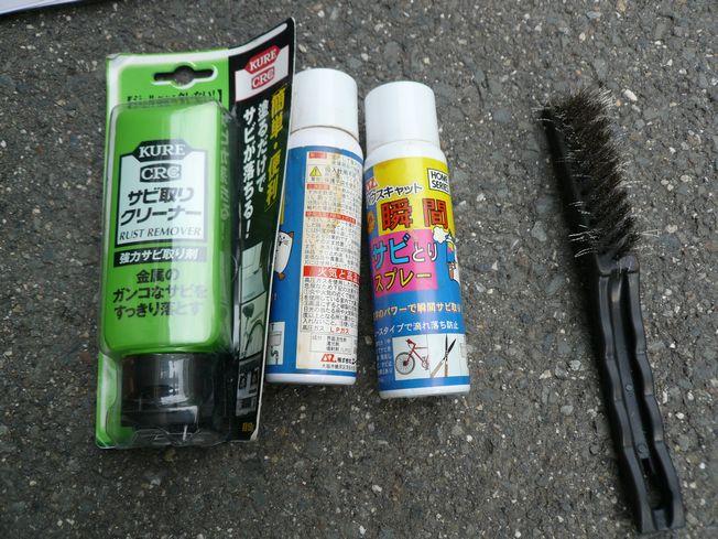 バイクメンテナンス ホイル掃除編_f0097683_201880.jpg