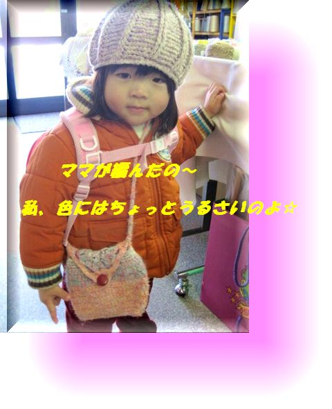 c0221884_21573262.jpg