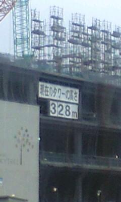 e0080589_20353388.jpg