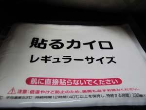 温泉療養効果_e0120896_11253066.jpg