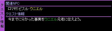 c0081097_1511497.jpg