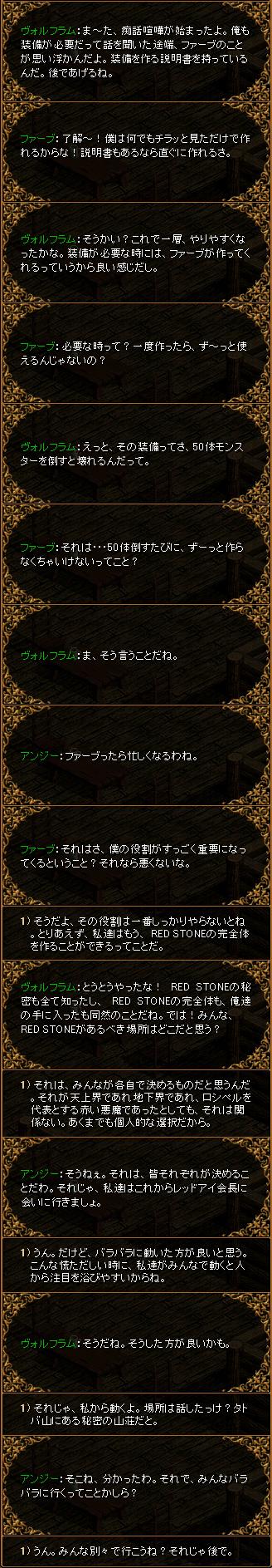 c0081097_1515020.jpg