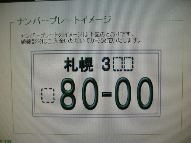 本日も多くのお客様のご来店ありがとうございます!(新川店)_c0161601_2045228.jpg