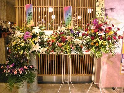 3月28日 美味処たむら_a0131903_19121747.jpg