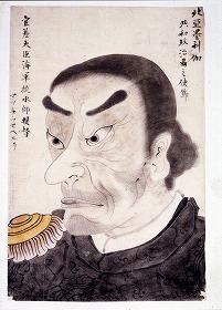 日米文化交流  (日米和親条約 ③ 江戸検定今年のお題「幕末」)_c0187004_15584830.jpg