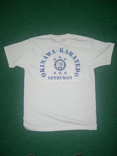 剛泊会Tシャツです!_a0130305_052843.jpg