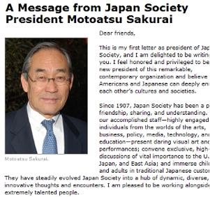 NY市民によるコミュニティ活動に賛同する、新世代の日本人の輪_b0007805_22293516.jpg
