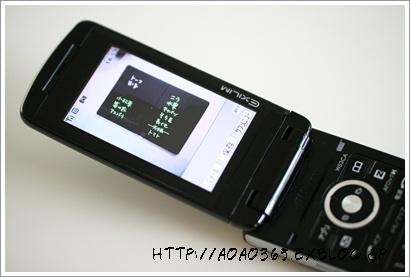 f0203406_828346.jpg