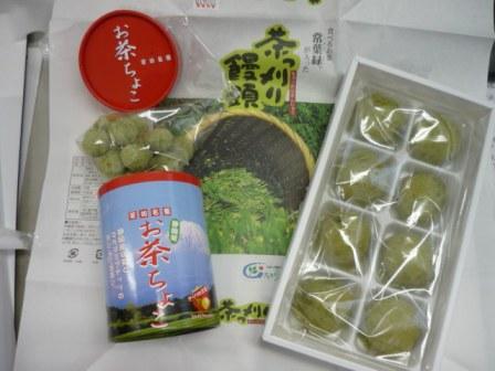 静岡のお土産_c0213517_15384449.jpg