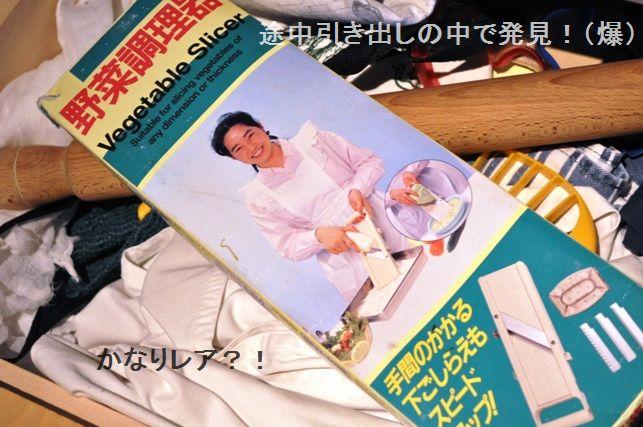 運命のお仕事ケータリング 17 お教室とケータリング合体♪(笑)_d0104926_232341.jpg