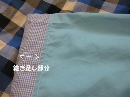 f0129726_22183149.jpg
