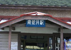 オキナグサの咲く場所_c0104227_103492.jpg