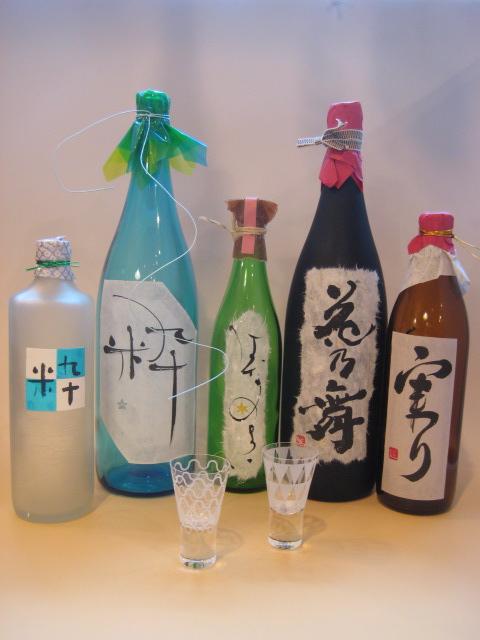 お酒のラベル作品ご紹介_e0197227_16583176.jpg