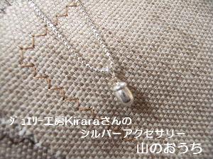 f0085327_1641599.jpg