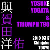與賀田 洋佑 & TRIUMPH T90(2010 0317)_f0203027_855983.jpg