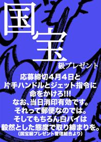 與賀田 洋佑 & TRIUMPH T90(2010 0317)_f0203027_8562252.jpg