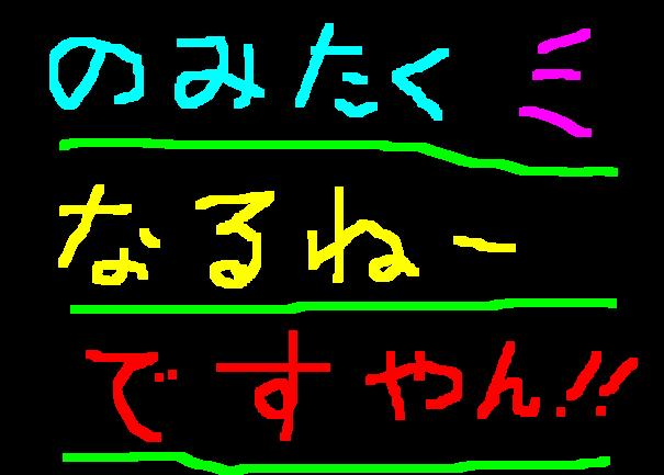 f0056935_18504887.jpg