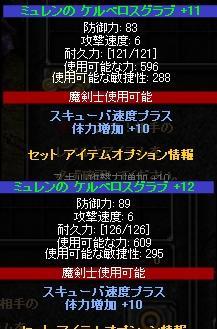 b0184437_4141048.jpg
