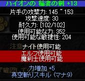 b0184437_4155867.jpg