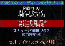 b0184437_4334230.jpg