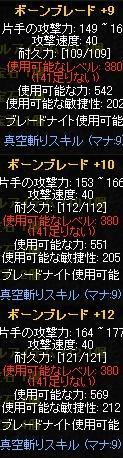 b0184437_4363139.jpg