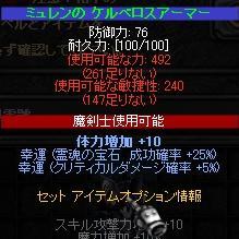 b0184437_4415292.jpg