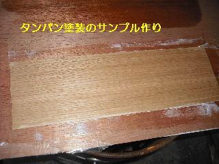 f0031037_1917593.jpg