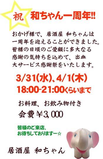 f0115538_2141019.jpg