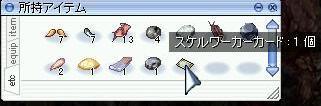 f0158738_5371929.jpg