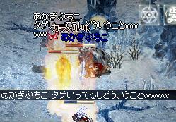 b0182640_1035371.jpg