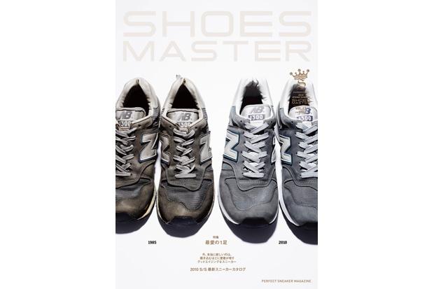 Shoes Master Vol. 13_a0118453_19113685.jpg
