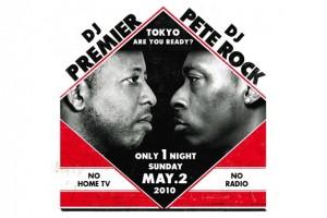 DJ Premier Vs. Pete Rock _a0118453_19161338.jpg