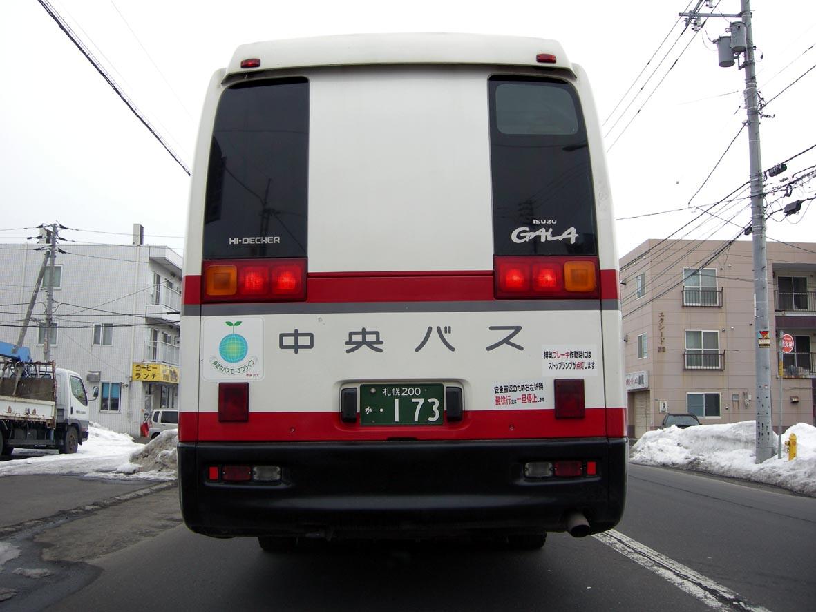 f0027355_236530.jpg