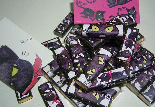 Zotterさんの幻のクロッチチョコレート_f0193056_1073657.jpg