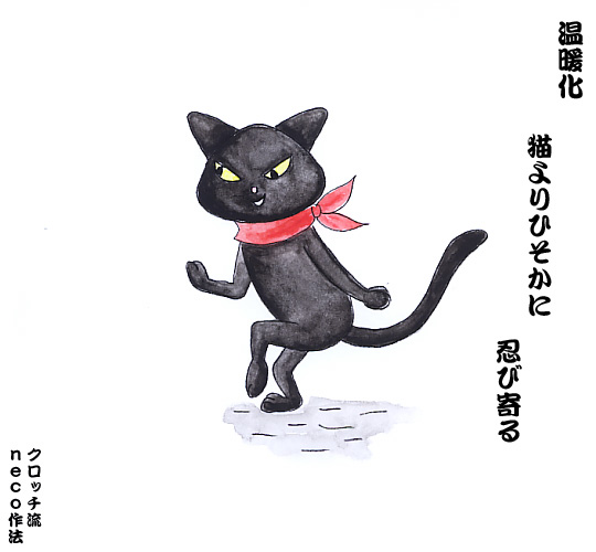 クロッチがジャパンタイムズ紙で紹介されました!_f0193056_12101268.jpg