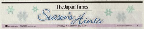 クロッチがジャパンタイムズ紙で紹介されました!_f0193056_1251523.jpg