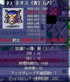 f0060957_0174858.jpg