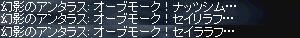b0048563_17301236.jpg