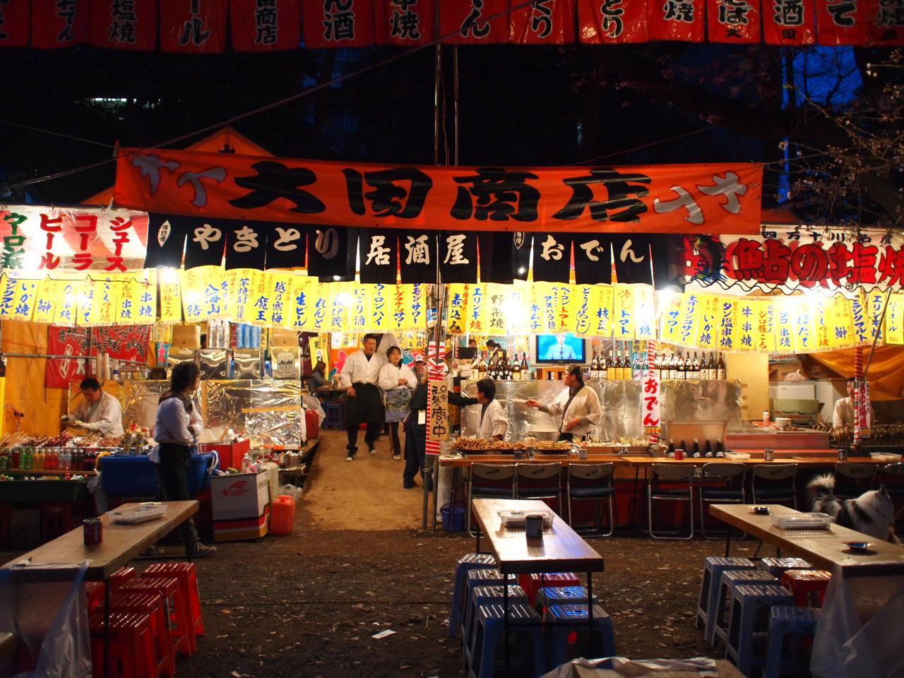 yatai at yasukuni_f0230666_12125565.jpg