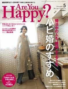 Are You Happy?(3/30発売)_f0025970_194739.jpg