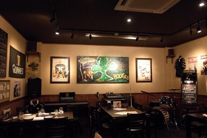 """Irish Pub Booties""  photo by GR_a0129474_8511753.jpg"